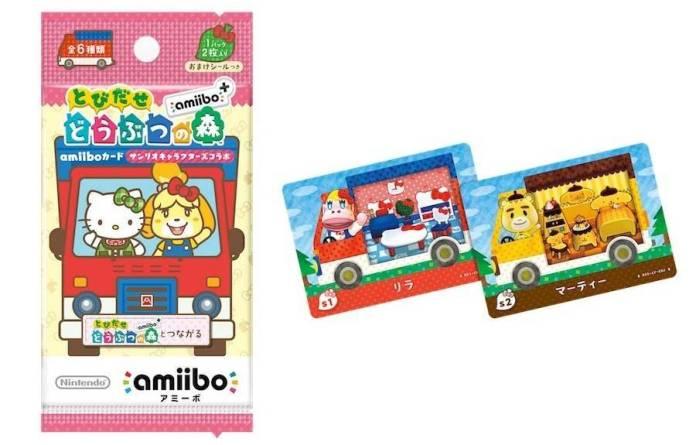 animal Crossing Sanrio