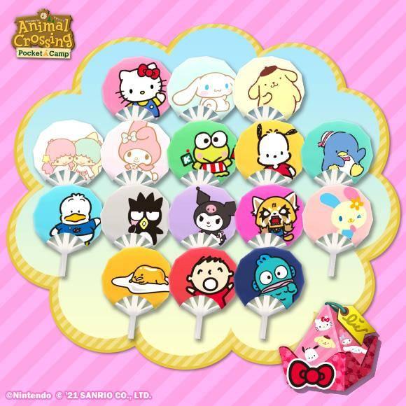 Animal Crossing Pocket Camp x Sanrio