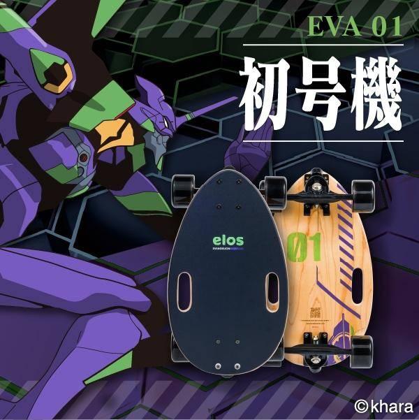 Elos EVA 01