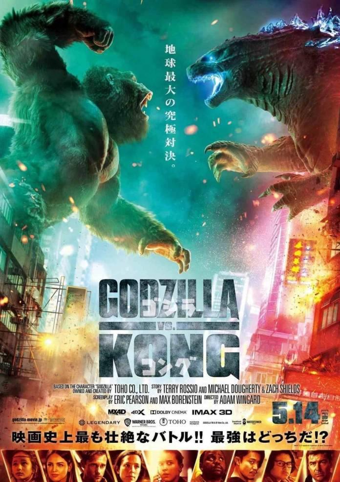 Reseña: Godzilla vs Kong, épica y titánica 1