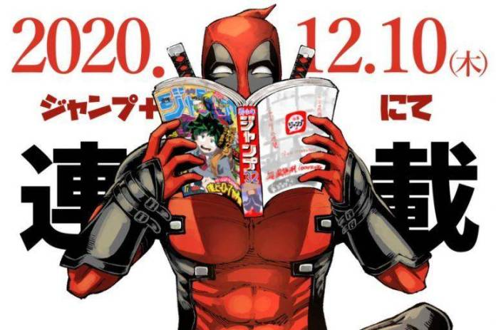 deadpool manga marvel