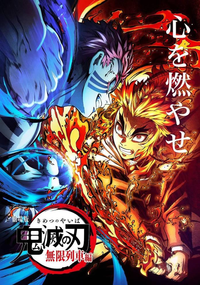 Demon Slayer Mugen Train Konnichiwa