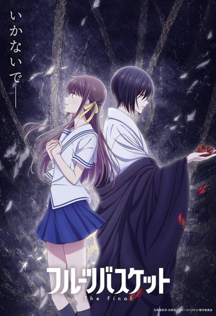 Estos son los estrenos del anime para la temporada de Primavera 2021 3