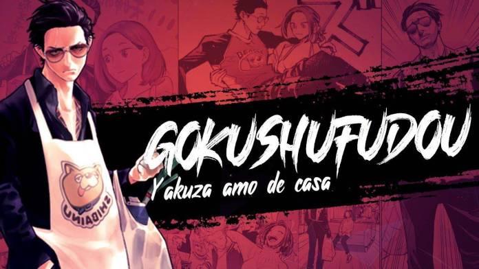 """De Yakuza a Amo de Casa se estrena en Netflix y confirma una próxima """"Parte 2"""" 2"""