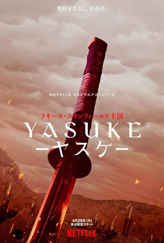 yasuke netflix mappa anime