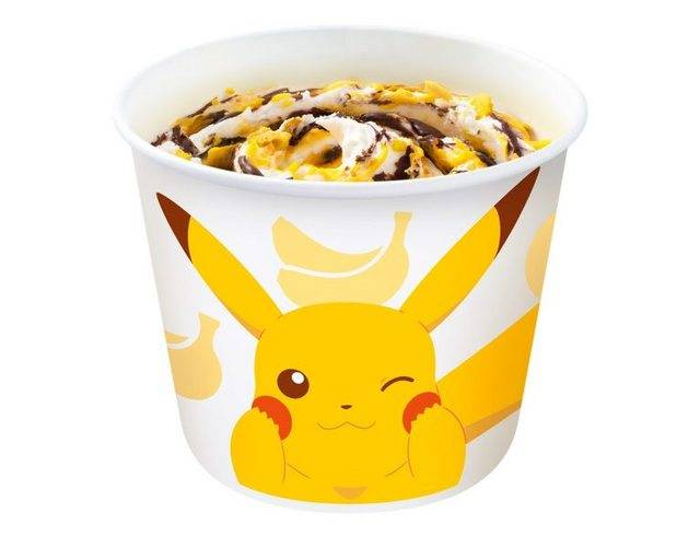 Pokémon y McDonald's Unidos de nuevo (En Japón :( ) 1