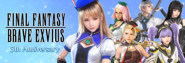 ¡Final Fantasy BRAVE EXVIUS celebra su Año 5 con muchos regalos! 1