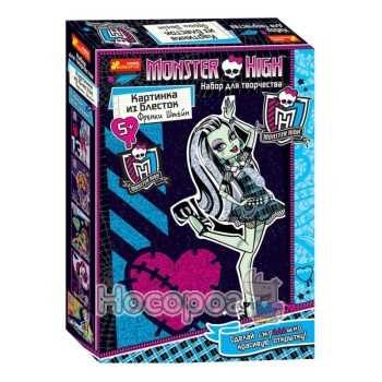 Monster High картинки из блесток