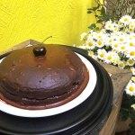 Bolo de biomassa com chocolate: receita de bolo fofinho!