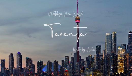 【カナダ留学】世界中の人と話したい!トロントで本気の語学留学