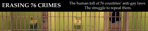 cropped-940x198px-erasing-76-text-bar-4-alcatraz_island_-_prison_cells