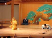 Tsugi Kitsune (Shigeyama)