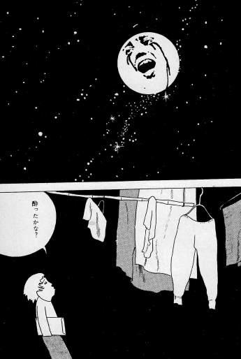 lune élégie en rouge