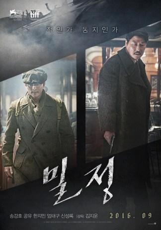 THE AGE OF SHADOWS (Kim Jee-woon, 2016) - Dans les années 1920, un policier coréen à la solde des Japonais est confronté à des espions