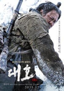 THE TIGER (Park Hoon-jung, 2015) - En 1925, un chasseur légendaire est approché par une bande à la solde des Japonais pour chasser le tigre.