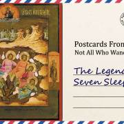 The Legend of the Seven Sleepers