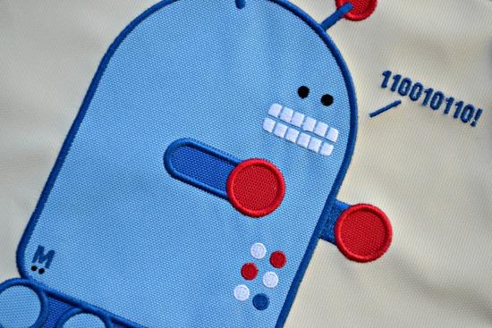 Beatrix New York robot design