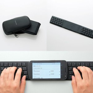 Elecom NFC Android Keyboard - 1