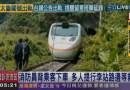 Tren descarrila en Taiwán y deja decenas de muertos y heridos