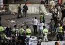 Decenas de muertos deja estampida durante evento religioso en Israel, según servicios de emergencia