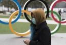 Los organizadores de los Juegos Olímpicos de Tokio 2020 establecerán un límite de espectadores del 50% en cada sede