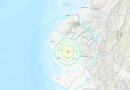 Sismo de magnitud 6,1 cerca de la frontera entre Perú y Ecuador, según USGS
