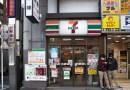 Las increíbles tiendas de abarrotes de Japón se convierten en el centro de atención en los Olímpicos