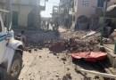 Terremoto de magnitud 7,2 cerca de Haití, informó el USGS