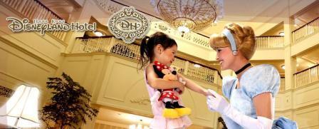 Disneyland Hong Kong Hotel