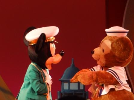 My friend Duffy show