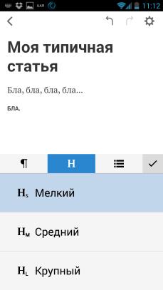 Screenshot_2013-12-07-11-12-01