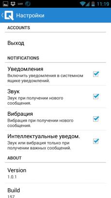Screenshot_2013-12-07-11-19-21