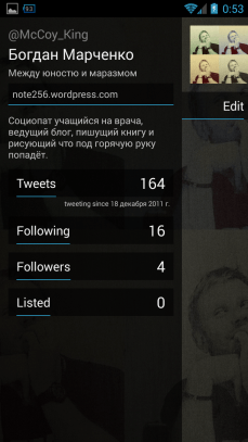 Screenshot_2013-12-29-00-53-24