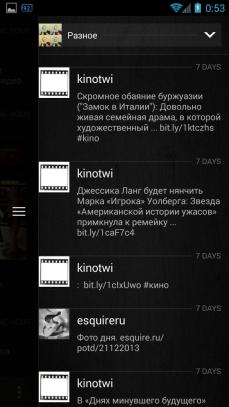 Screenshot_2013-12-29-00-53-40