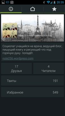 2014-01-10 18.36.01