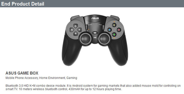 ASUS Gamebox controller