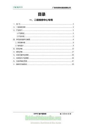 Oppo R9 Plus Service Manual (Chinese Language