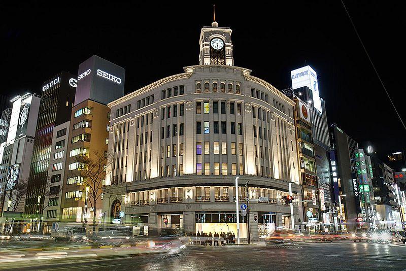 viajar a Tokio, Ginza