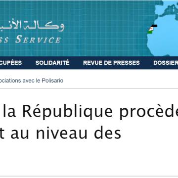 Le président de la République procède à un remaniement au niveau des ambassadeurs | Sahara Press Service