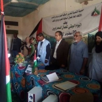 UGTSARIO celebrates National Day of Sahrawi Workers | Sahara Press Service