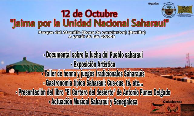 Sevilla: Ardi Hurra y la Asociación de SPL conmemoran el dia de la Unidad Nacional saharaui. — El Confidencial Saharaui