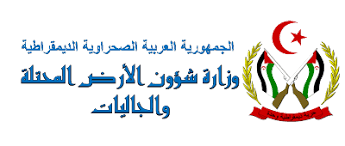 A raíz de la trágica muerte de un saharaui en Gargaràt: el Ministerio de las ZZ.OO condena las nuevas formas de genocidio marroquí   Sahara Press Service