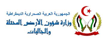 A raíz de la trágica muerte de un saharaui en Gargaràt: el Ministerio de las ZZ.OO condena las nuevas formas de genocidio marroquí | Sahara Press Service