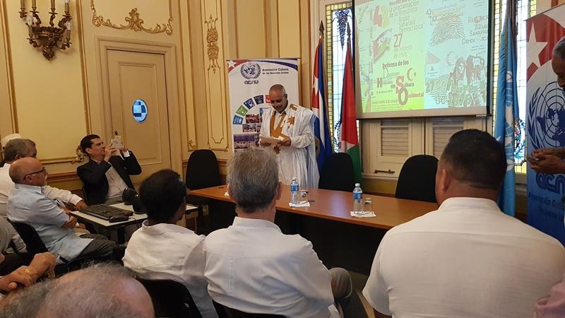 La embajada saharaui en Cuba conmemora el 43 Aniversario de la RASD   Sahara Press Service