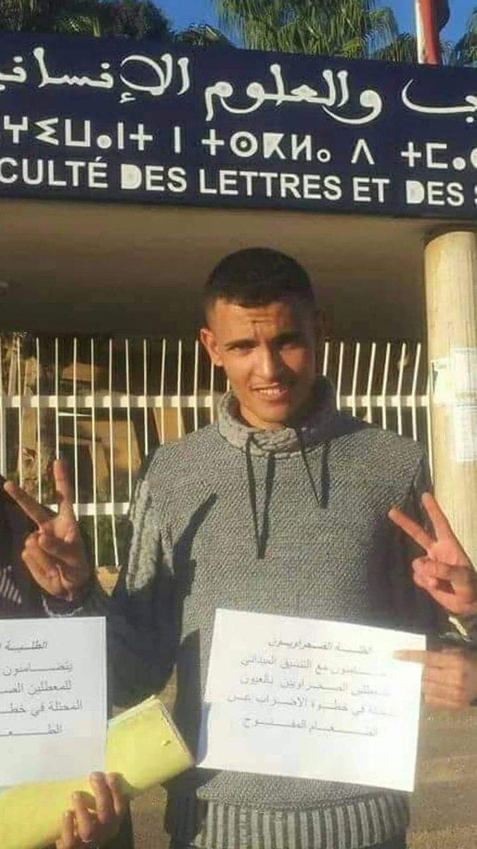 Equipe_Media: Hussein Bachir, estudiante saharaui encarcelado en Marrakech, fue deportado por España a Marruecos pese a haber solicitado asilo político.