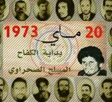 20 de Mayo de 1973. Dignidad y resistencia del pueblo saharaui: 46 años de lucha – CEAS-Sahara