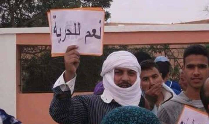 Juicios contra activistas saharauis y manifestaciones contra el régimen de ocupación – Cuartopoder