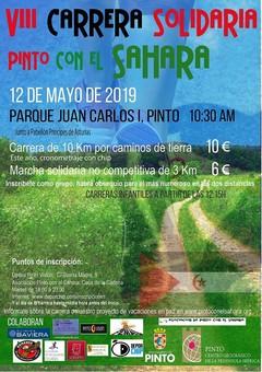 VII carrera solidaria Pinto con el Sahara   Este de Madrid
