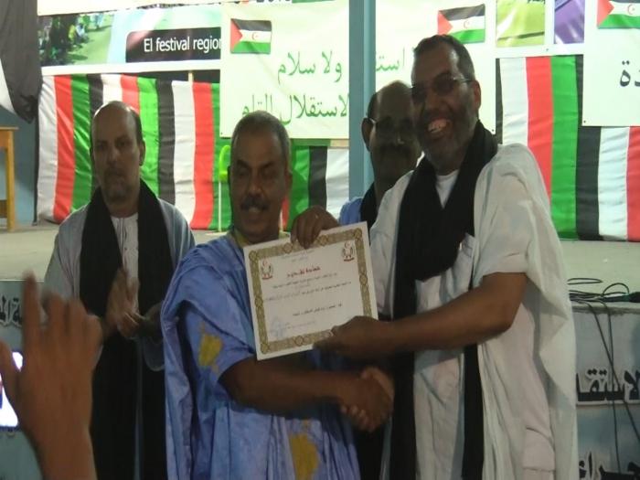El Ministro de Educación reitera la determinación del Estado saharaui de continuar consolidando el sistema educativo | Sahara Press Service