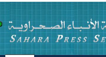 Sahara Press Service – Dernières informations – 04/07/2019